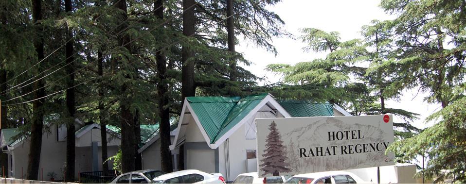 Hotel Rahat Regency